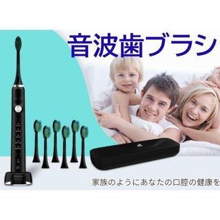 ★携帯にも便利★音波歯ブラシ ソニック USB充電式 電動歯ブラシ(電動歯ブラシ)