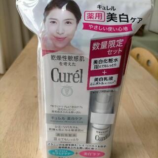 キュレル(Curel)のキュレル 美白化粧水+美白乳液ミニボトルセット(化粧水/ローション)