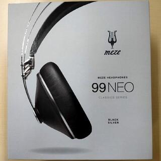 MEZE Audio 99Neo