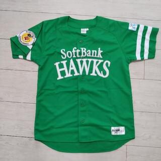 フクオカソフトバンクホークス(福岡ソフトバンクホークス)の新品未使用 ソフトバンクホークス ユニフォーム 鷹の祭典2012 グリーン(応援グッズ)
