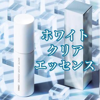 オルビス(ORBIS)のORBIS☆ホワイトクリアエッセンス☆ボトル入り 25ml(美容液)