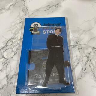 Johnny's - SixTONES 松村北斗 アクリルスタンドⅡ