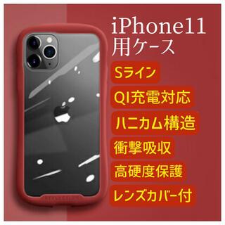 《大人気》iPhoneケース スマホケース クリアケース 11 赤 レッド(iPhoneケース)