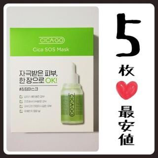 【5枚】isoi CICA-GO Cica SOS Mask アイソイ シカゴ(パック/フェイスマスク)