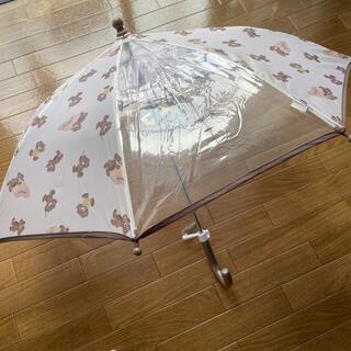 フタフタ(futafuta)のフタくま 新品 傘 40cm(傘)