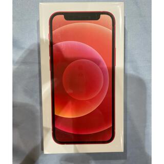 iPhone - 未開封新品 iPhone12mini 本体