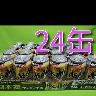アサヒ - 21061401 アサヒ スーパードライ 生ジョッキ缶 24缶入 1ケース