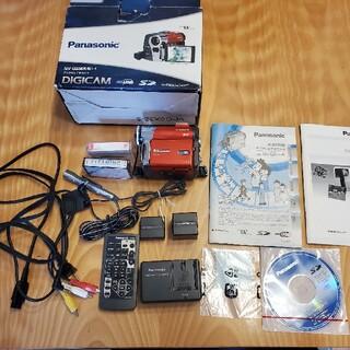 Panasonic - NV-G55K-R パナソニック デジタルビデオカメラ