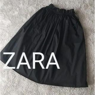 ZARA - ☆ZARA☆ボリュームスカート