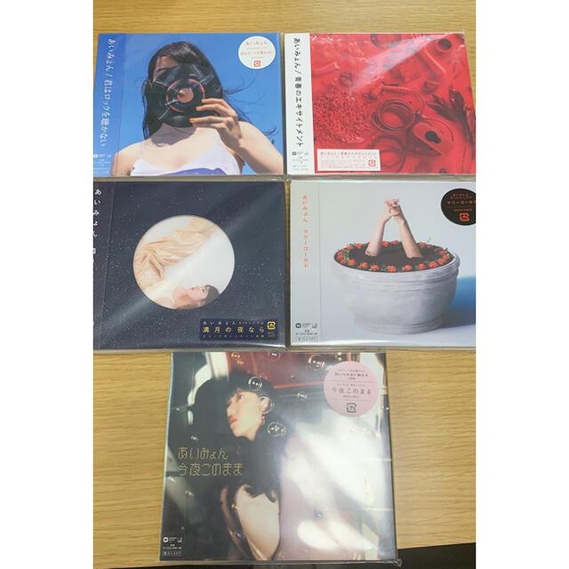 あいみょん CD9枚セット エンタメ/ホビーのCD(ポップス/ロック(邦楽))の商品写真