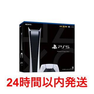 PlayStation - PS5 デジタルエディション 本体