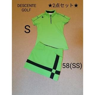 DESCENTE - デサント ゴルフ 半袖シャツ S & インナー一体型スカート 58(SS) 2点