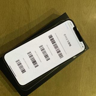 アイフォーン(iPhone)のiPhone 12 Pro Max 128GB SIMフリー シルバー(スマートフォン本体)