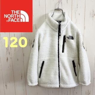 THE NORTH FACE - ノースフェイス フリースジャケット ホワイト×ブラウン キッズ120