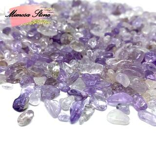 さざれ石 天然石 アメジスト 紫水晶 約4~20㎜ 20g 1セット