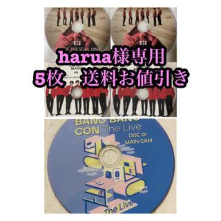 harua様専用 5枚(その他)