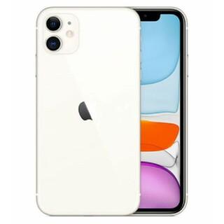 iPhone - iPhone 11 ホワイト256 GB SIMフリー新品未使用品