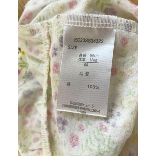 西松屋(ニシマツヤ)の新品未使用タグ付き 女の子 トップス 花柄 キッズ/ベビー/マタニティのキッズ服女の子用(90cm~)(Tシャツ/カットソー)の商品写真