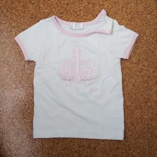 Rady - ちびRady♡90cmTシャツ