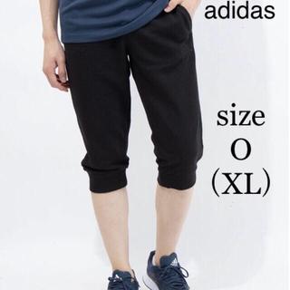 adidas - 新品 アディダス 3ST テーパード 7分丈 クロップドパンツ 黒 O・XL