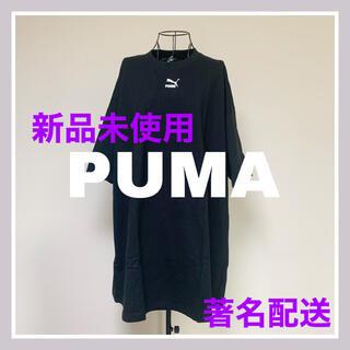 プーマ(PUMA)の新品未使用 PUMA Tシャツワンピース(ミニワンピース)
