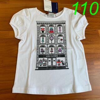 ANNA SUI mini - 110 アナスイミニ Tシャツ 白