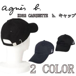 アニエスベー(agnes b.)のアニエスベー 帽子 フリーサイズ 新品未使用(キャップ)