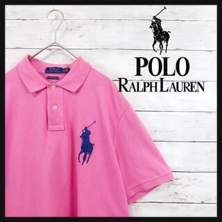 POLO RALPH LAUREN - ポロラルフローレン ワンポイントポニー刺繍 パステルピンク綺麗目韓国ファッション