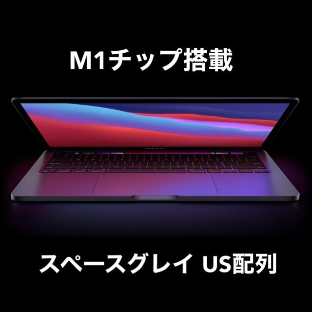 MacBook Pro 256GB スペースグレイ US配列 スマホ/家電/カメラのPC/タブレット(ノートPC)の商品写真