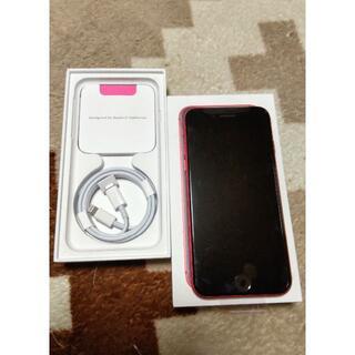 Apple - iPhone SE2(64GB)レッドsimフリー残債無し