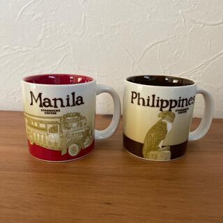 スターバックスコーヒー(Starbucks Coffee)のスタバ マグカップ 二個セット フィリピン(グラス/カップ)