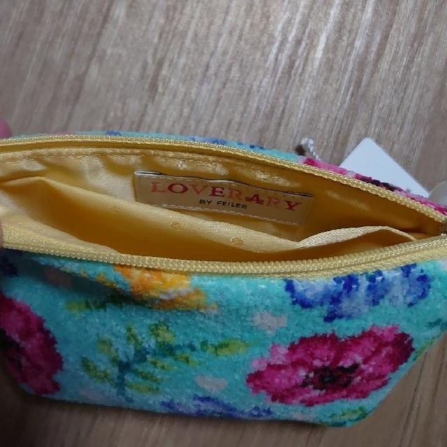 FEILER(フェイラー)のFEILER ポーチ レディースのファッション小物(ポーチ)の商品写真