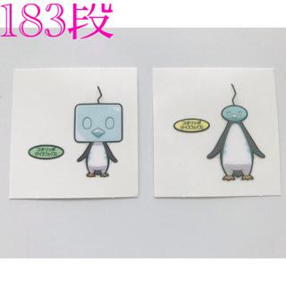 ポケモン(ポケモン)のポケモンパン デコキャラシール 183弾 コオリッポ セット(その他)