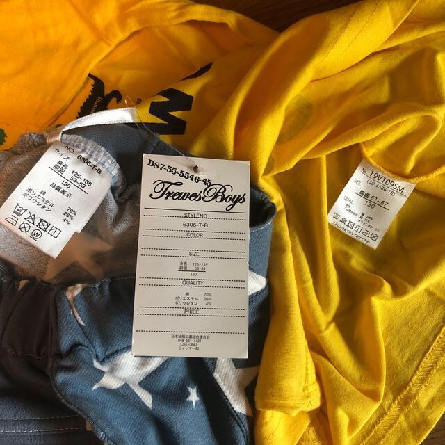西松屋(ニシマツヤ)のTシャツ&ハーフパンツ 130cm 新品未使用 キッズ/ベビー/マタニティのキッズ服男の子用(90cm~)(Tシャツ/カットソー)の商品写真