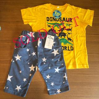 西松屋 - Tシャツ&ハーフパンツ 130cm 新品未使用
