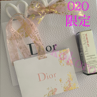Christian Dior - ディオール アディクトリップグロウオイル 020 マホガニー 限定 リップグロス