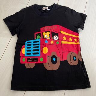 HOT BISCUITS - HOT BISCUITS 100cm Tシャツ