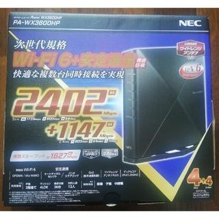NEC - NEC 11ax Wi-Fi6対応 無線LANルータ PA-WX3600HP