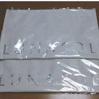 LUNASOL - 新品未開封【ルナソル ポーチ 2個セット】