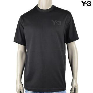 Y-3 - Y-3 ワイスリー CLASSIC CHEST LOGO Tシャツ/BLACK