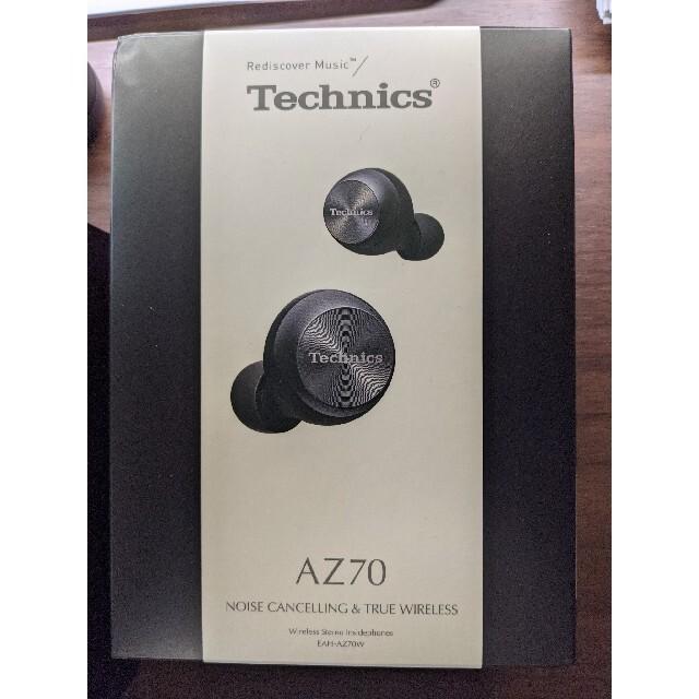 Panasonic(パナソニック)のTechnics EAH-AZ70W テクニクス スマホ/家電/カメラのオーディオ機器(ヘッドフォン/イヤフォン)の商品写真
