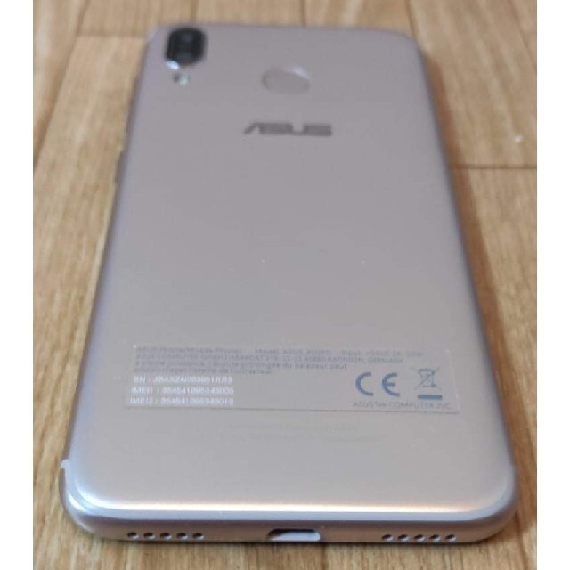 ASUS(エイスース)のZenFone Max (M1) ZB555KL サンライトゴールド 32 GB スマホ/家電/カメラのスマートフォン/携帯電話(スマートフォン本体)の商品写真