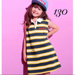 アナップキッズ(ANAP Kids)の新品 ANAPKIDS★130 ロゴ ラガーシャツ風 ワンピース アナップキッズ(ワンピース)