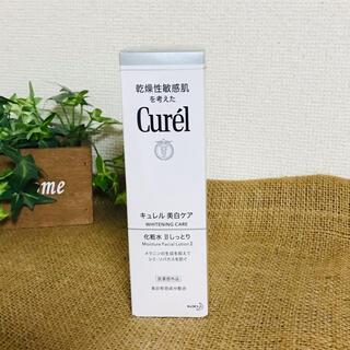 キュレル(Curel)の新品 キュレル 美白ケア 化粧水 しっとり 140ml(化粧水/ローション)