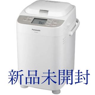 パナソニック(Panasonic)のPanasonic SD-MT3-W 新品未開封(ホームベーカリー)