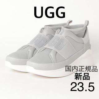 UGG - UGG アグ 新品 ニュートラ スニーカー 23.5cm ライトグレー シルバー