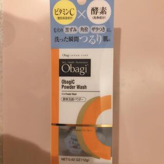 オバジ(Obagi)のオバジ Obagi C Powder Wash 酵素洗顔パウダー (洗顔料)