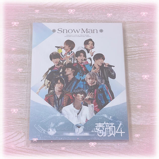 Johnny's - 【正規品】素顔4 SnowMan盤