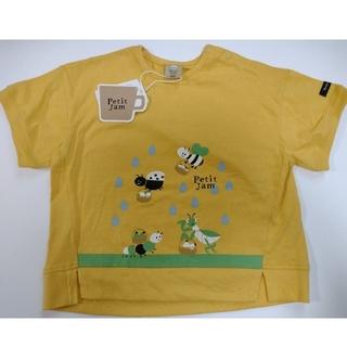 シマムラ(しまむら)のしまむら✖プチジャム Tシャツ100センチ(Tシャツ/カットソー)