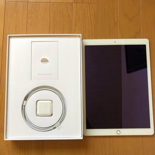 Apple - iPad Pro 12.9インチ 第1世代 Wi-Fi 256GB シルバー